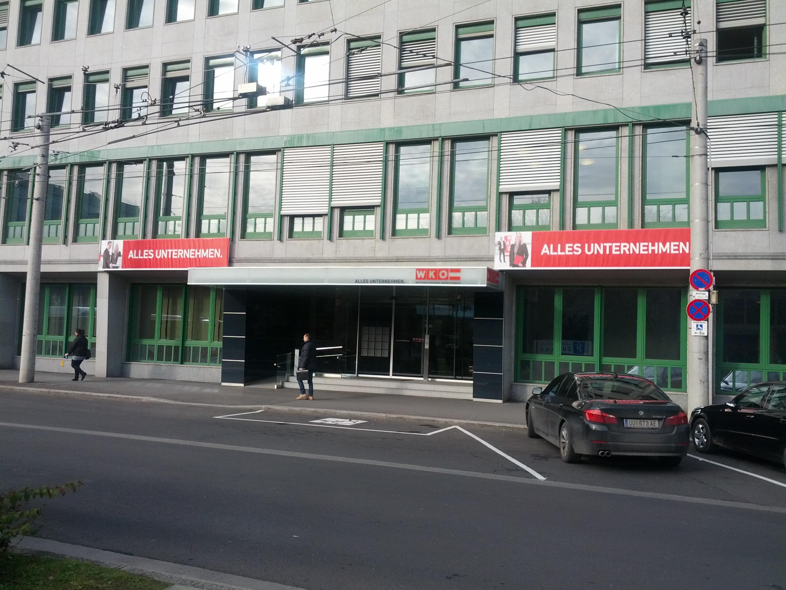 Oberösterreichische Kreditgarantiegesellschaft m. b. H.