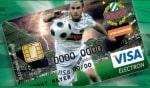 Rapid Visa Prepaid